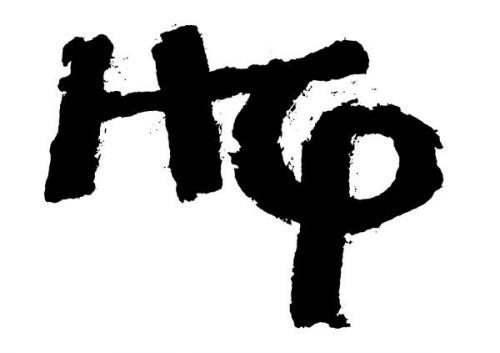 """Hemp Gru 3 - """"Jedność"""""""