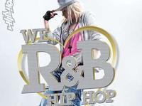 Just HIP HOP/R&B!!! PO PROSTU CZARNA MUZA!