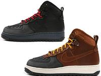 Nike Air Force 1 - Duck Boot