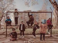 """WCK """"STEJ TRU"""" – premiera i odsłuch albumu"""