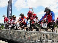 Inauguracja Pucharu Polski w BMX Racingu