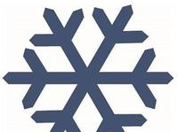 Oświadczenie dotyczące zmiany terminu Snow Expo | Słotwiny