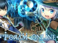 Toram Online Holding Boss Hunting Event in December