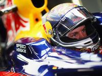 Sebastian Vettel wygrał wyścig o GP Japoni