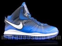 """Nike LeBron 8 V2 """"All-Star"""""""