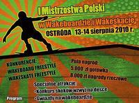 Mistrzostwa Polski w Wakeboardzie i Wakeskacie w Ostródzie
