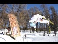 SNOWCAMPOWE FERIE W LES ORRES! Last Call