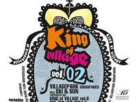 King of Village 2011