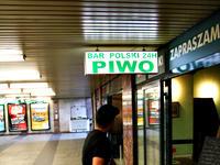 Burek przy Dworcu Centralnym w Warszawie