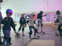 Skatepark AvePark