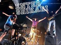 Koncert Enter Shikari