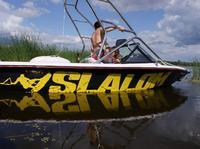 Otwarcie sezonu wakeboardowego