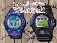 Freestyle Love Walentynki z G-Shock i Baby-G! Wyniki!
