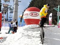 Finał Kia Snow Cup 2011 za nami.