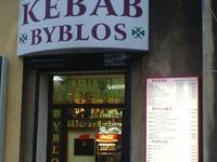Kebab Byblos