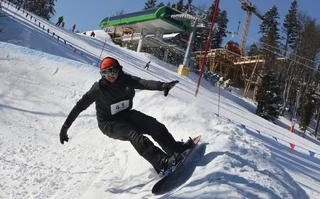 Lib Tech/Quiksilver Banked Slalom 2019
